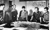Exposition virtuelle sur le général Vo Nguyên Giap