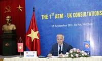 Le partenariat régional économique global en vigueur début 2022