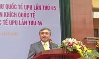 Церемония развертывания 45-го международного конкурса писем «UPU»