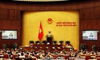 Во Вьетнаме представлен список кандидатов в заместители председателя НС и члены ПК НС СРВ