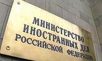 МИД РФ отреагировал на отказ США от сотрудничества с Россией по Сирии