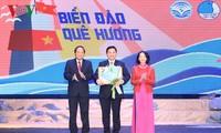 Церемония вручения призов победителям конкурса сочинений
