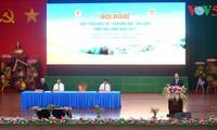 Нгуен Суан Фук: провинция Чавинь должна развивать свои инвестиционные преимущества