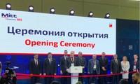 Вьетнам принимает участие в MIТT 2018 в Москве