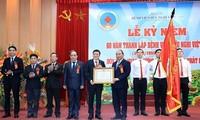 Больница вьетнамо-советской дружбы отмечает своё 60-летие