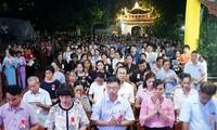 Особенности вьетнамского праздника «Вулан»