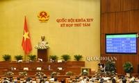 Нацсобрание СРВ приняло постановление о плане социально-экономического развития страны на 2020 год