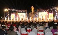 В городе Плейку прошла 3-я церемония празднования Дня вьетнамского кофе