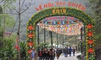 Культовая церемония поклонения праматери Тэй Тхиен признана объектом культурного наследия Вьетнама