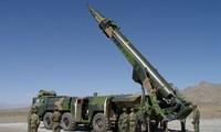 Китай назвал условия участия в переговорах по СНВ-3