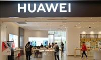 CША ужесточили ограничения в отношении Huawei