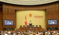 Нацсобрание продолжило делать запросы членам правительства