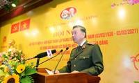 Министерство общественной безопасности коротко проинформировало об итогах 13-го съезда КПВ