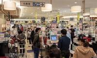 Несмотря на сложность эпидемиологической ситуации, японская экономика интенсивно восстанавливалась в 4-м квартале 2020 года