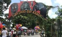 Комплекс развлечений и  зоопарк «Тхуле» в Ханое – познакомьтесь с этим интересным местом