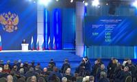 Путин зачитал послание Федеральному собранию