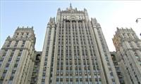 Россия вышлет семь сотрудников посольств Словакии и стран Балтии
