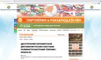 Двусторонняя парламентская дипломатия России и Вьетнама развивается быстрыми темпами