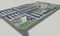 В городе Кантхо будет создан Централизованный парк информационных технологий