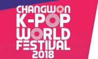 2018 K-POP 커버 노래 및 댄스 콘테스트