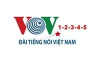 베트남 라디오 VOV1 채널 및 FM 24/7 영어 채널  북중부 지역  방송 개시