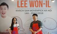 베트남에 한국 음식의 정수를 소개