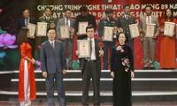 Tối 15/01 diễn ra Lễ trao giải Búa liềm Vàng năm 2019
