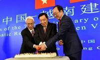 Kỷ niệm 70 năm thiết lập quan hệ ngoại giao Việt Nam - Trung Quốc