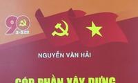 """Kỷ niệm 90 năm Ngày thành lập Đảng: Ra mắt sách """"Góp phần xây dựng đạo đức, văn hóa trong Đảng"""""""