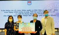 Nhiều cơ quan, tổ chức hỗ trợ Thành phố Hồ Chí Minh phòng, chống dịch COVID-19