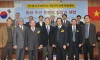 "Lokakarya internasional: Kenyataan masalah kedaulatan Laut Timur  dan  solusinya"" di Republik Korea."