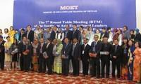 Konfererensi ke-7 pejabat tinggi pendidikan ASEAN
