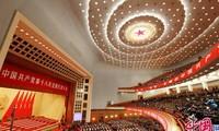 Kegiatan Kongres Nasional ke -18 Partai Komunis Tiongkok