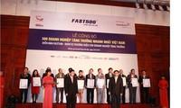 Upacara mengumumkan  500 besar  badan usaha yang  mencapai pertumbuhan paling cepat di Vietnam