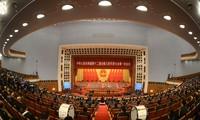Penutupan persidangan pertama Kongres Rakyat Nasional Tiongkok angkatan ke-12