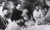 Aktivitas-aktivitas  memperingati ultah ke-60  Kemenangan Dien Bien Phu (7 Mei)