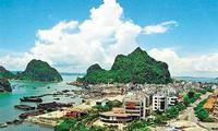 Propinsi Quang Ninh meningkatkan penyerapan investasi, memperbaiki lingkungan investasi dan bisnis