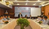Laporan Nasional tentang kaum pemuda Vietnam untuk pertama kalinya diumumkan