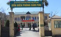 Pos perbatasan Săm Pun berdiri mantap  di daerah perbatasan sebelah Timur Laut Tanah Air