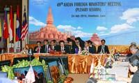 Menegaskan mekanisme kerjasama yang berhasil-guna ASEAN +1