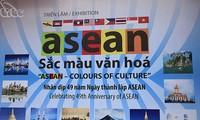 """Pameran: """"ASEAN:  Warna-warni budaya"""""""