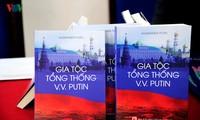 """Peluncuran karya """"Marga keluarga Presiden Vladimir Putin"""""""