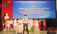 Викторина по марксизму-ленинизму и идеям Хо Ши Мина