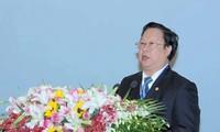 Вручена Ву Суан Хонгу памятная медаль РФ «За мир, дружбу и сотрудничество»