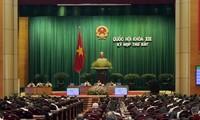 Депутаты СРВ решили выделить 16 трлн донгов из госбюджета на поддержку морской полиции и рыбаков