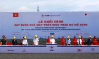В провинции Биньфыок началось строительство расширенной ГЭС Тхакмо