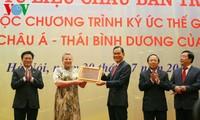 Получено Удостоверение о признании административных документов династии Нгуен мировым наследием