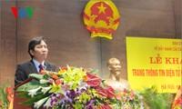 Усиление реформирования служебного режима и госслужбы