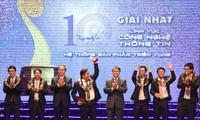 В Ханое вручена премия «Талант вьетнамской земли» 2014 года