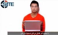 Премьер-министр Японии осудил боевиков ИГ за казнь заложников